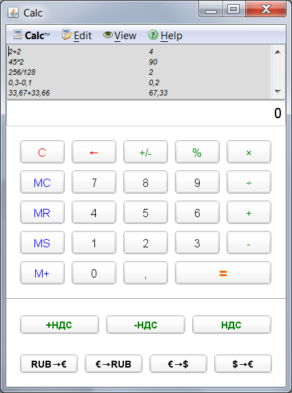 Запущенный в просмотр прототип GUI Machine