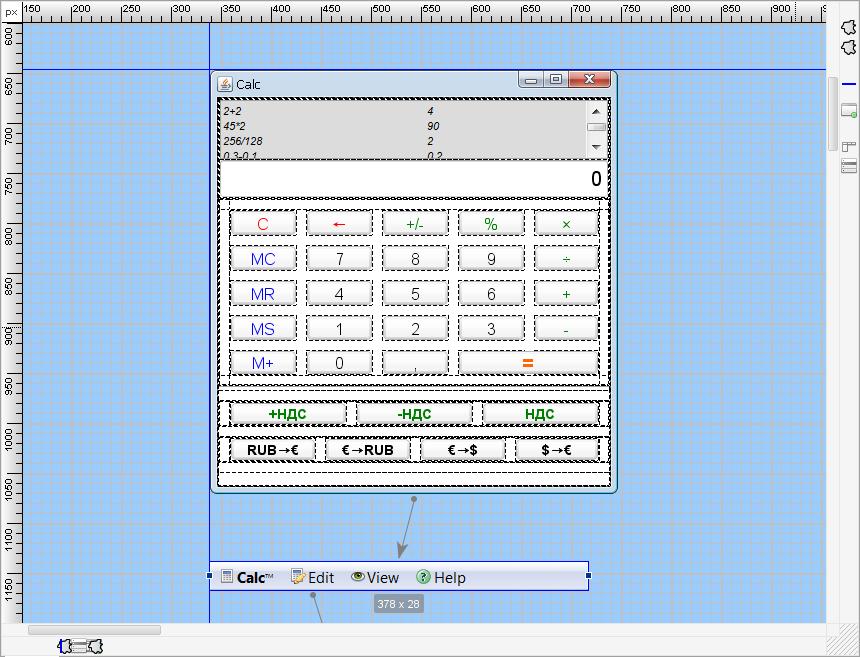 Кастомизированная область редактирования в GUI Machine