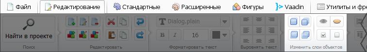 Управление слоями в меню GUI Machine